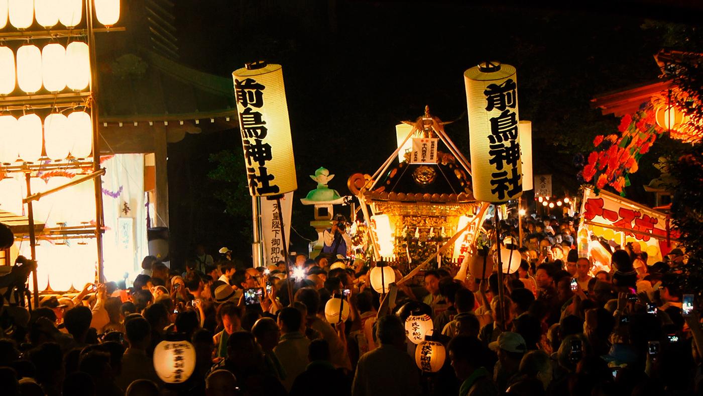 前鳥神社 例大祭