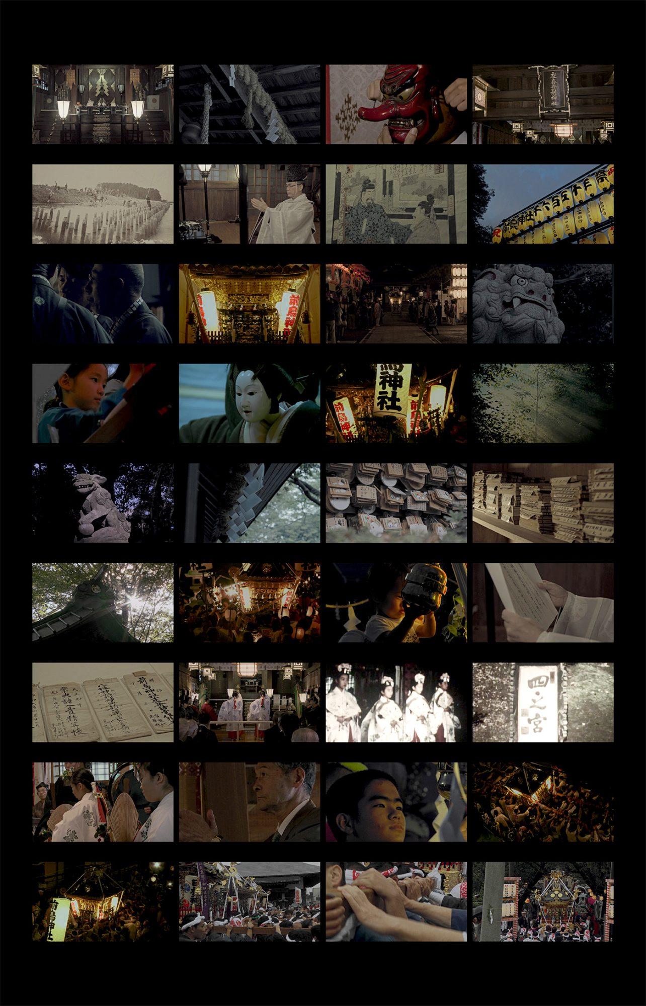 前鳥神社 映像